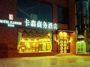 Karson Business Hotel