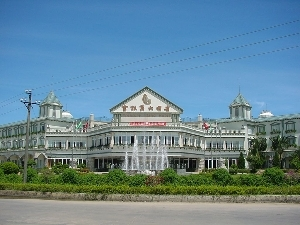 Xin Long Treasure Island Hotel