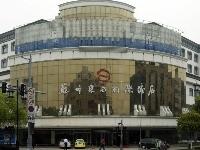 East International Hotel