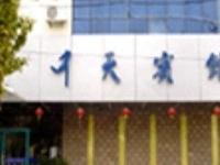 24k International Hotel Tongji