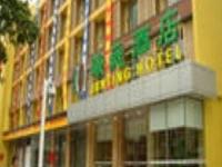 Shenzhen Grand Hotel