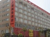 Happy Star Business Hotel