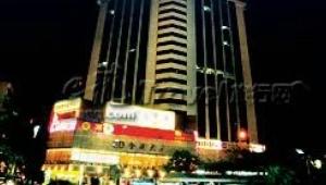 Jinkailai Business Hotel