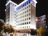 Qiushuo Business Hotel