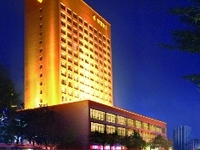 Hopeway Business Hotel