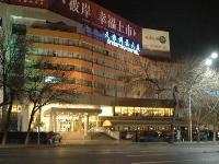 Intertech Business Hotel