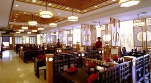 Tianbao International Hotel
