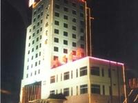 Jin Peng Business Hotel