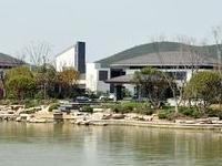 Gloria Resort Xiao Nanhu