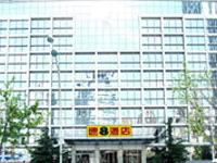 Super 8 Tianjin Jian Gon
