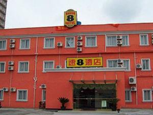 Super 8 Shanghai Feng Ye