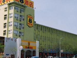 Super 8 Hotel Yantai Hai Yuan