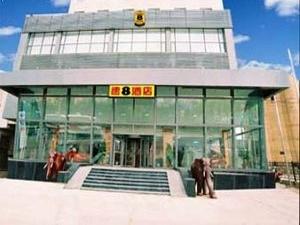 Super 8 Shenyang Zhonglian