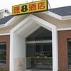 S8htl Zhoushan Dong Haizhi Bin