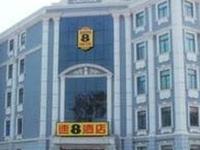 Super8 Hotel Langfang San Da Jie