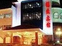 Hunan Shaoshan Desheng Hotel