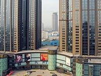 Days Hotel Xian