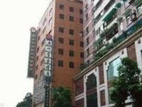 Fu Ho Business Hotel