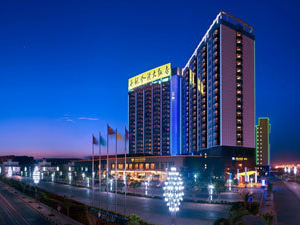 Empark Grand Hotel Kunming