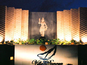 Danoya Villa