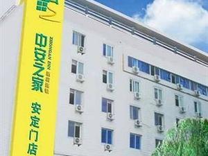 Beijing Zhongan Inn Andingmen Hotel