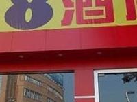 Super 8 Ningbo Sheng Hai