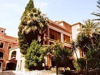 Balneario De Archena - Hotel Le