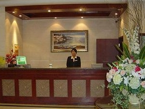 Greentree Inn Shanghai Songjiang Songdong Hotel