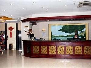 Greentree Inn Changzhou Times Square Hotel