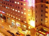 Ordos Boutique Hotel Wangfujin