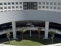NH Aeropuerto T2 Mexico