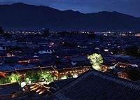 Yi Bang Residence