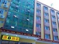 Super 8 Chengdu Wen Shu Fang