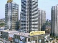 Kingworld Hotel Chongqing