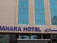 Dana Sahara Hotel