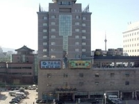 Zhongyan Business Hotel