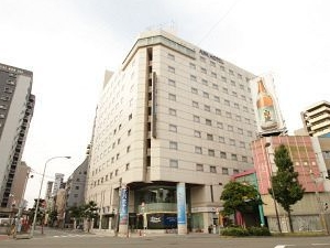 Apa Hotel Fukuoka-watanabedori