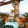 Primavera Dell'etna Hotel