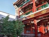 Han's Royal Garden Hotel