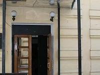 Artel Hotel