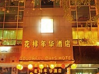 Colorful Days Hotel