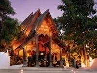 Prince Khum Phaya Resort and Spa