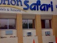 Orion Safari Lodge