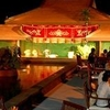 Thao Dien Village