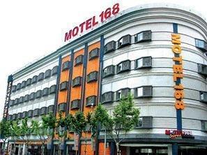 Motel 168 Chi Feng Inn