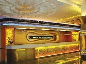 Motel 168 Chongqing Shangqingsi Road Inn