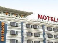 Motel168 Xian Beiguan Inn