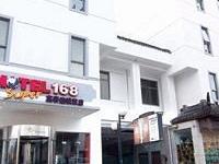 Motel 168 Guan Qian Street Inn