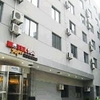 Motel168 Suzhou Sanxiang Road Inn