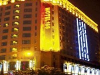 Motel168 Guangzhou North Tianhe Road Inn